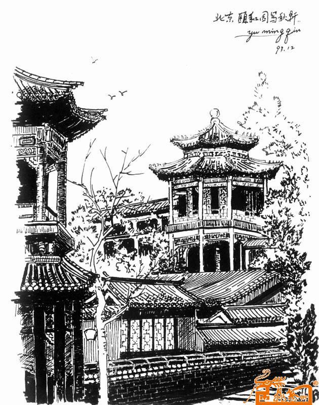 名家 于铭钦 国画 - 于铭钦钢笔速写-《北京颐和园写秋轩》